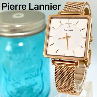 ピエールラニエ(Pierre Lannier)の184 ピエールラニエ時計 レディース腕時計 スクエア ピンクゴールド ホワイト(腕時計)