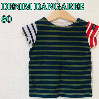 デニムダンガリー(DENIM DUNGAREE)の【美品】デニム&ダンガリー デニムアンドダンガリー クレイジーボーダー 80(Tシャツ)