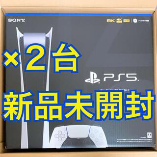 プレイステーション(PlayStation)の【新品 2台セット】PlayStation5 デジタル・エディション PS5(家庭用ゲーム機本体)