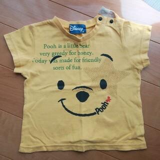 Disney - プーさん Tシャツ 80サイズ