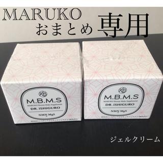マルコ(MARUKO)のMARUKO マルコ MBMS ゲル状美容液 ジェルクリーム(その他)