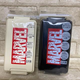 2個セット新品 マーベル コンテナランチボックスお弁当箱500ml MARVEL(弁当用品)