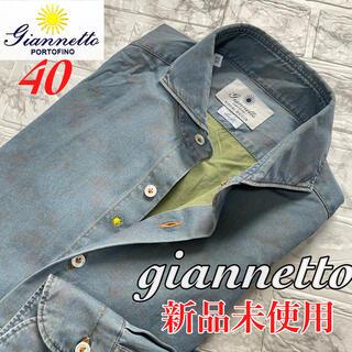 FINAMORE - 未使用◆希少 giannetto カモフラデニムシャツ シャンブレー / 40