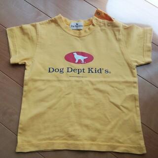 ドッグデプト(DOG DEPT)のDog Dept kid's Tシャツ 80サイズ(Tシャツ)