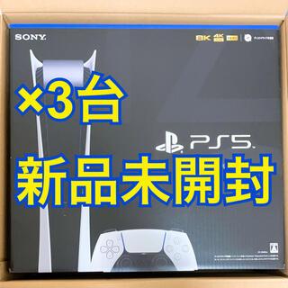 プレイステーション(PlayStation)の【新品 3台セット】PlayStation5 デジタル・エディション PS5(家庭用ゲーム機本体)