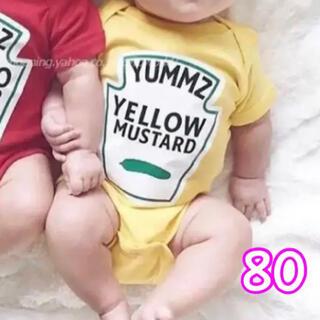 【80】ロンパース マスタード 韓国子供服  イエロー ベビー服 韓国子供服
