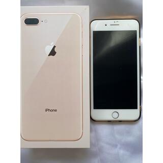 Apple - Iphone8 plus gold 本体 64