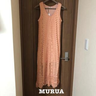 MURUA - ワンピース