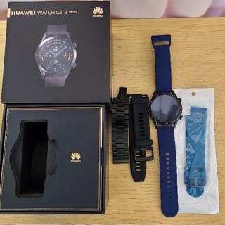 ファーウェイ(HUAWEI)の【中古美品】HUAWEI GT2  sports 46mm おまけつき(腕時計(デジタル))