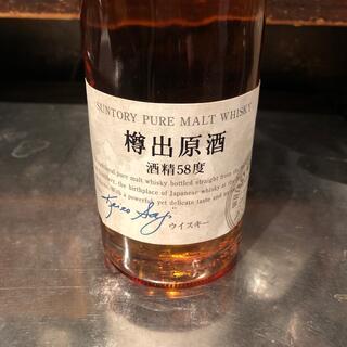 サントリー - サントリーピュアモルトウイスキー樽出原酒 酒精58度