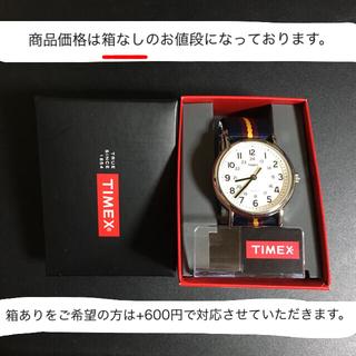 タイメックス(TIMEX)のアナログ腕時計 TIMEX (腕時計(アナログ))