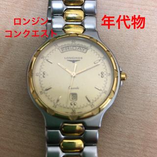 ロンジン(LONGINES)の【アンティーク】ロンジン コンクエスト クオーツ メンズ コンビ(腕時計(アナログ))