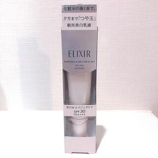 ELIXIR - 資生堂 エリクシール シュペリエル ホワイト デーケアレボリューション