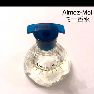 キャロン(CARON)の・キャロン Aimez-Moiミニ香水(香水(女性用))