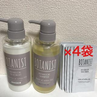 BOTANIST - ボタニスト 3種セット ダメージケア シャンプー トリートメント ヘアマスク
