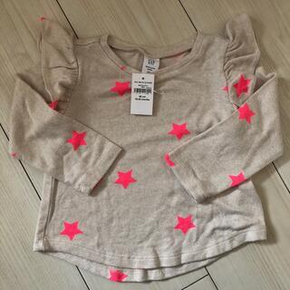 babyGAP - baby GAP Tシャツ 長袖 ロンT  タグ付き新品 90センチ