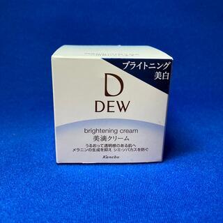 DEW - DEW ブライトニングクリーム(30g)