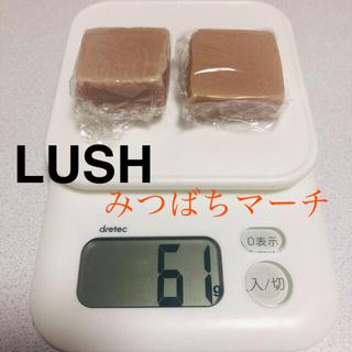 LUSH - LUSH みつばちマーチ 石鹸 61g