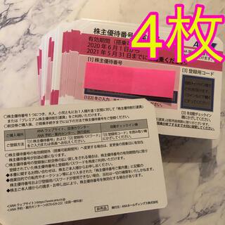 エーエヌエー(ゼンニッポンクウユ)(ANA(全日本空輸))の4枚 2名様往復分ANA ピンク色 株主優待券(航空券)
