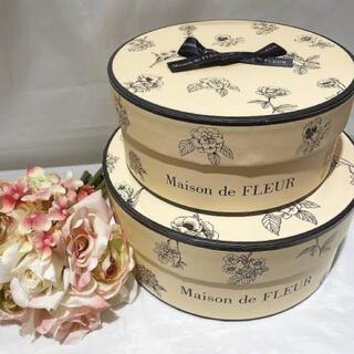 Maison de FLEUR - メゾンドフルール ギフトボックス SMセット
