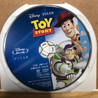 ディズニー(Disney)の即日発送!ディズニー ピクサー トイストーリー1 ブルーレイ movienex(アニメ)