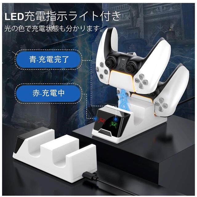 PS5コントローラー充電スタンド 置くだけ充電 2台同時充電可能 LED エンタメ/ホビーのゲームソフト/ゲーム機本体(その他)の商品写真