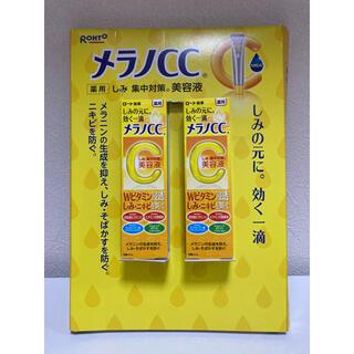 ロート製薬 メラノCC 薬用しみ集中対策美容液 20ml【2本セット】