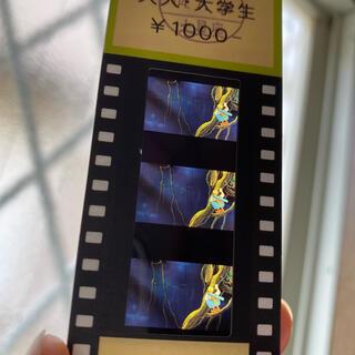 ジブリ(ジブリ)の三鷹の森 ジブリ美術館 フィルムチケット 使用済み(その他)