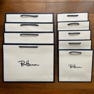 ロンハーマン(Ron Herman)のロンハーマン ショップ袋 ショッパー(ショップ袋)