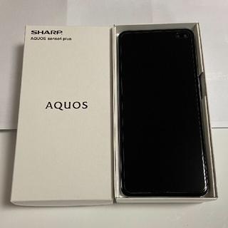 アクオス(AQUOS)のAQUOS sense4 plus SIMフリー 急速充電器&フィルム付(スマートフォン本体)