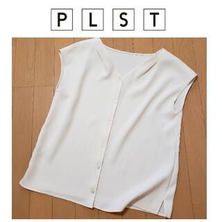 プラステ(PLST)の専用ページ2WAYストレッチプルオーバー(シャツ/ブラウス(半袖/袖なし))