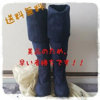 【美品】ロングブーツ