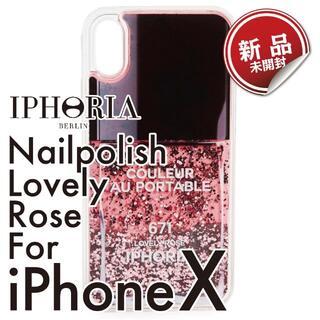アイフォリア(IPHORIA)の未開封 アイフォリア Nailpolish スマフォケース(iPhoneケース)