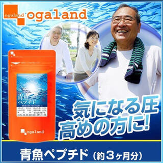 気になる圧高めの方に イワシ100%DHA EPA 青魚ペプチド 3ヶ月分