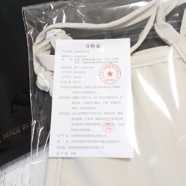 LeSportsac(レスポートサック)のレスポートサック ムック本 付録 レディースのファッション小物(ポーチ)の商品写真