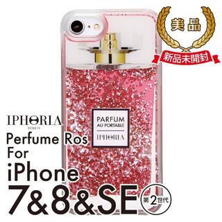 アイフォリア(IPHORIA)の未開封I PHORIA アイフォリア Perfume Rose スマフォケース(iPhoneケース)