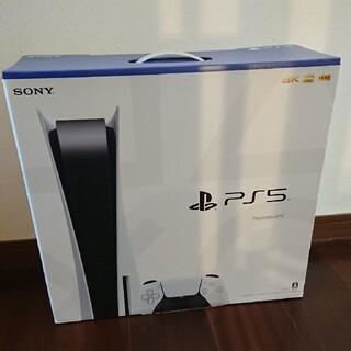 プレイステーション5 PlayStation5 空箱