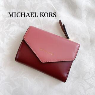 Michael Kors - MICHAEL KORS 財布