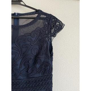 ラグナムーン(LagunaMoon)のインポートドレス シアー 刺繍(ロングドレス)