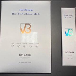 要コメント V3 ハリセット ホームケア V3 HARISET