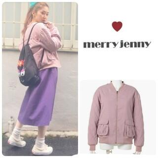 メリージェニー(merry jenny)の♡merry jenny ピーチレースアップブルゾンくすみピンク リボン(ブルゾン)