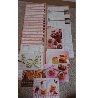 ABCレシピ④ケーキ(料理/グルメ)