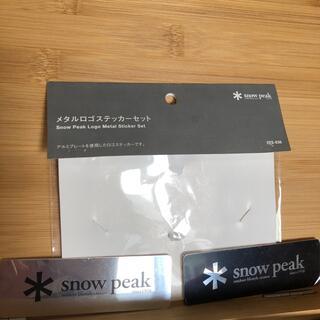 スノーピーク(Snow Peak)のスノーピーク メタル ステッカー(その他)