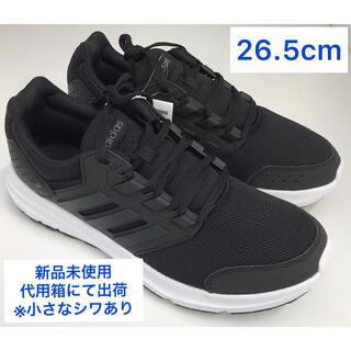 adidas - adidas アディダス Galaxy GLX4M 26.5cm
