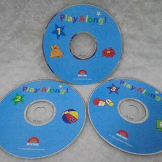 Disney - DWEディズニー英語システムプレイアロングCDのみ3枚小キズ!幼児教材 送料込み