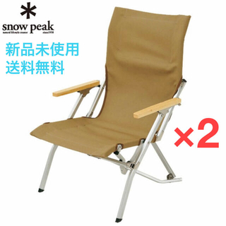 スノーピーク(Snow Peak)のスノーピーク ローチェア 30 カーキ LV-091KH 2脚セット(テーブル/チェア)