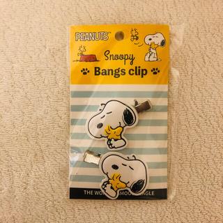 スヌーピー(SNOOPY)のスヌーピー 前髪クリップB&C専用(ヘアピン)