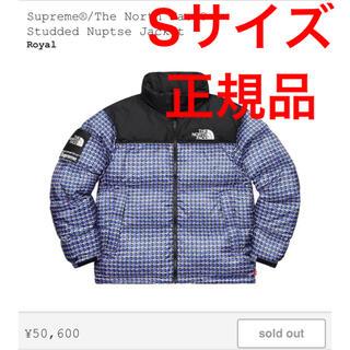 Supreme - Supreme Studded Nuptse Jacket