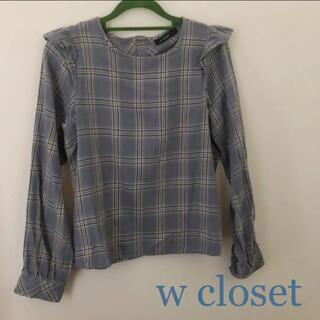 w closet - ダブルクローゼット ブラウス チェック 肩フリル