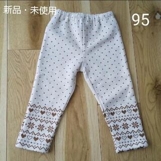 イオン(AEON)の新品・未使用♡ ズボン 95(パンツ/スパッツ)